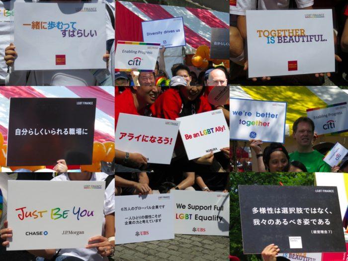 LGBTfinance_B