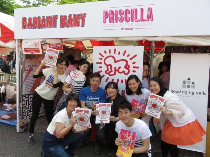 「RADIANT BABY〜キースへリングの生涯」と「PRISCILLA プリシラ」はOUT IN JAPANとコラボしてブースを出展。