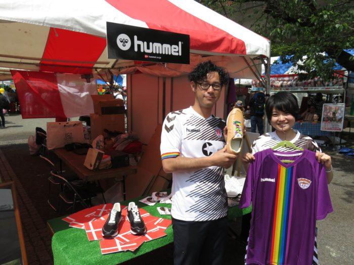 hummel_A