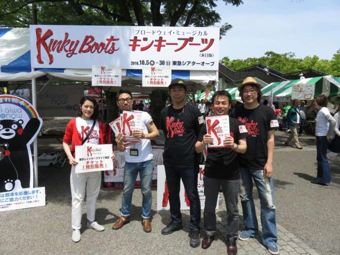 キンキーブーツ 日本版とブロードウェイ・キャストの来日版が、東京・大阪でそれぞれ上演されます。ブースではチケットが発売されていました。