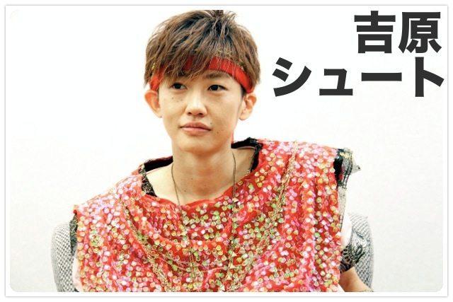 裸の王子様担当/9月30日生まれ/イメージカラー:赤