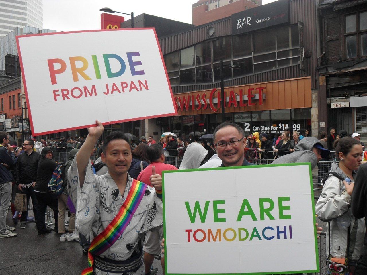 2015年にパレード参加した時の模様。右が小泉さん。 画像提供:Out Asia Travel