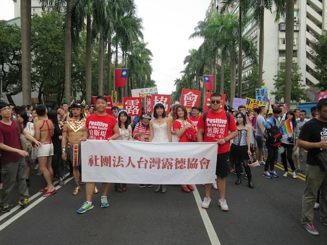 2014年の台湾LGBTプライドより