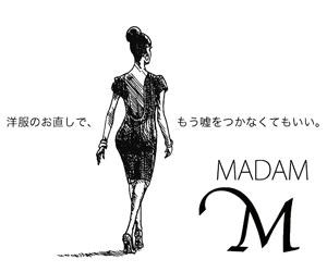 madamm