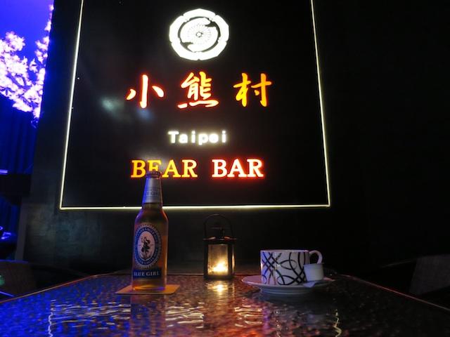 小熊村 2014.10月 撮影:kit