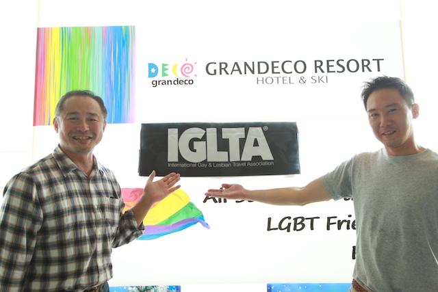 世界のセクシャルマイノリティ当事者が経営したり、フレンドリーであることを表明している旅行関連の企業の集まりであるIGLTA(International Gay & Lesbian Travel Association)