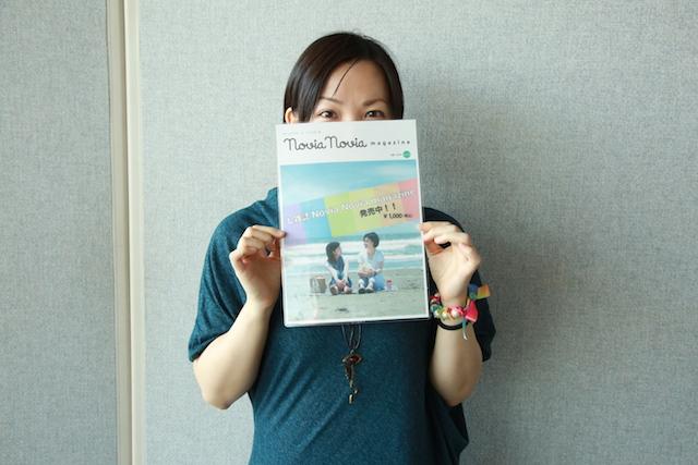 """日本唯一のレズビアン雑誌""""Novia Novia"""""""