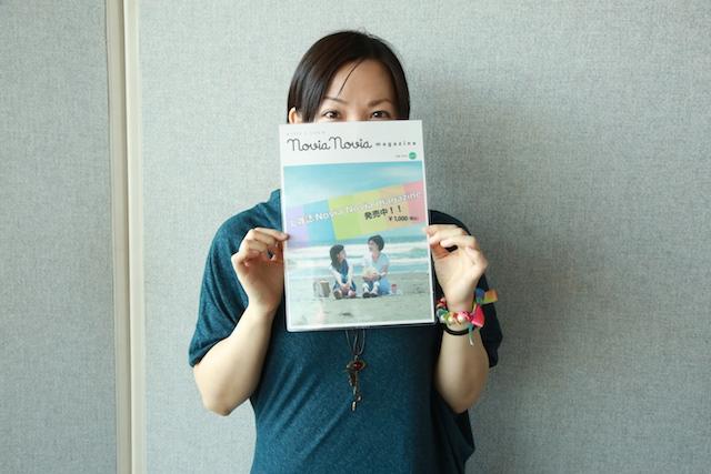 日本唯一のレズビアン雑誌「Novia Novia Magazine」