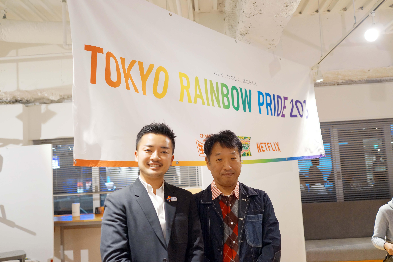 東京レインボープライド共同代表の杉山氏と山縣氏