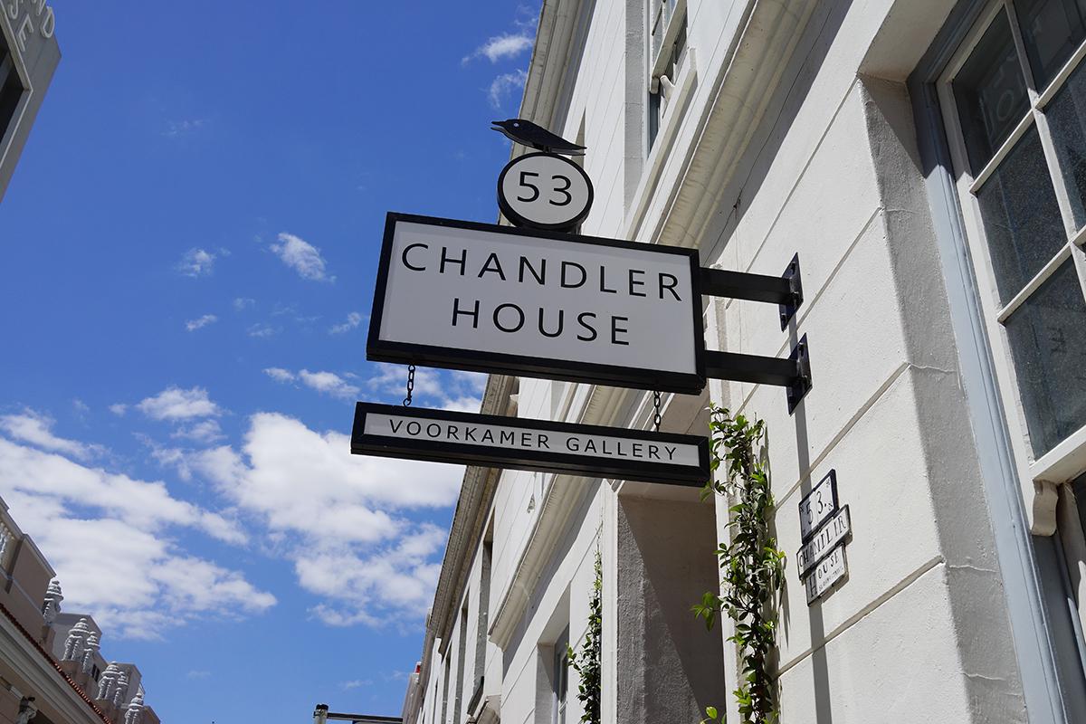 チャンドラーハウス Chandler House Outside