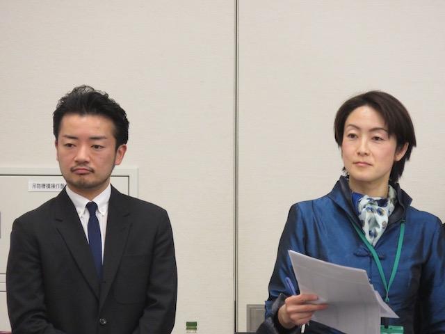 司会:(左)杉山文野氏(東京レインボープライド代表理事) (右)土井香苗氏(国際NGOヒューマン・ライツ・ウォッチ 日本代表)