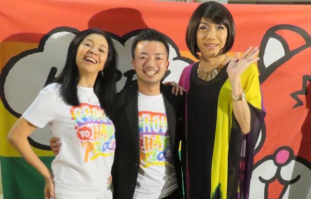 (左)阿部知代(右)ブルボンヌ ※中央は杉山文野共同代表 東京レインボープライド2016キックオフパーティーより