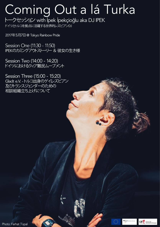 poster-revised-japanisch