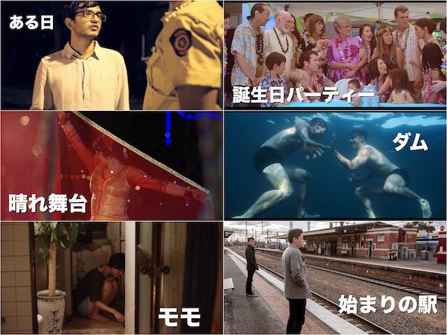 ShortFilms_Fotor
