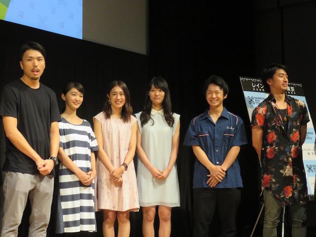 「カランコエの花」中川駿 監督とキャストのみなさん