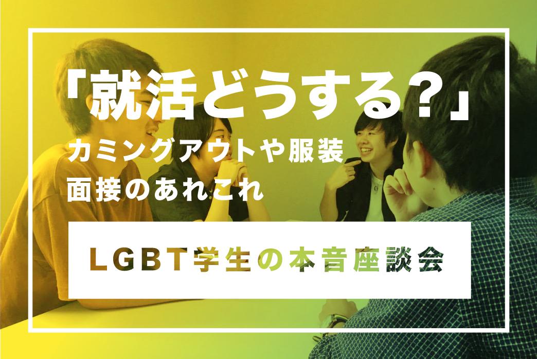 rainbow_crossing