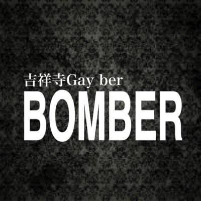 bomber, one of the gay bar in kichijoji