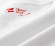 white-t-shirts