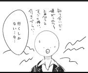 lgbt-health-manga-move2-featured