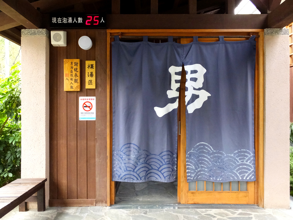 jiaoxi forest hotspring entrance