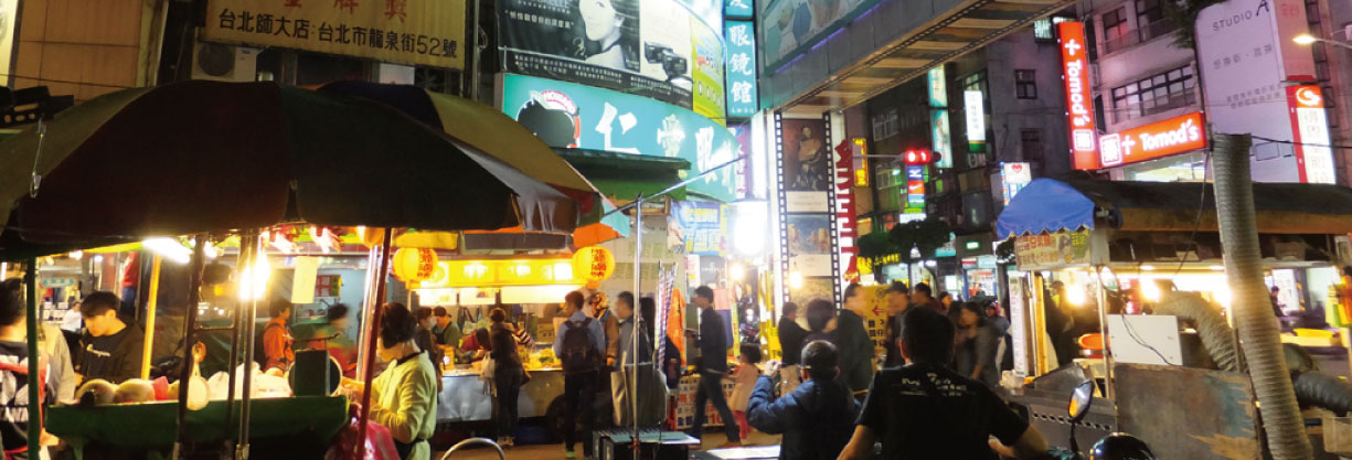 taiwan_night_market