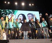 taiwan new president tsai ing wen 1